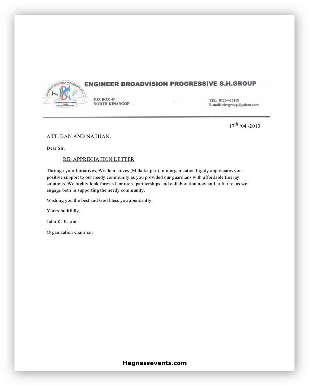 Appreciation Letter 04