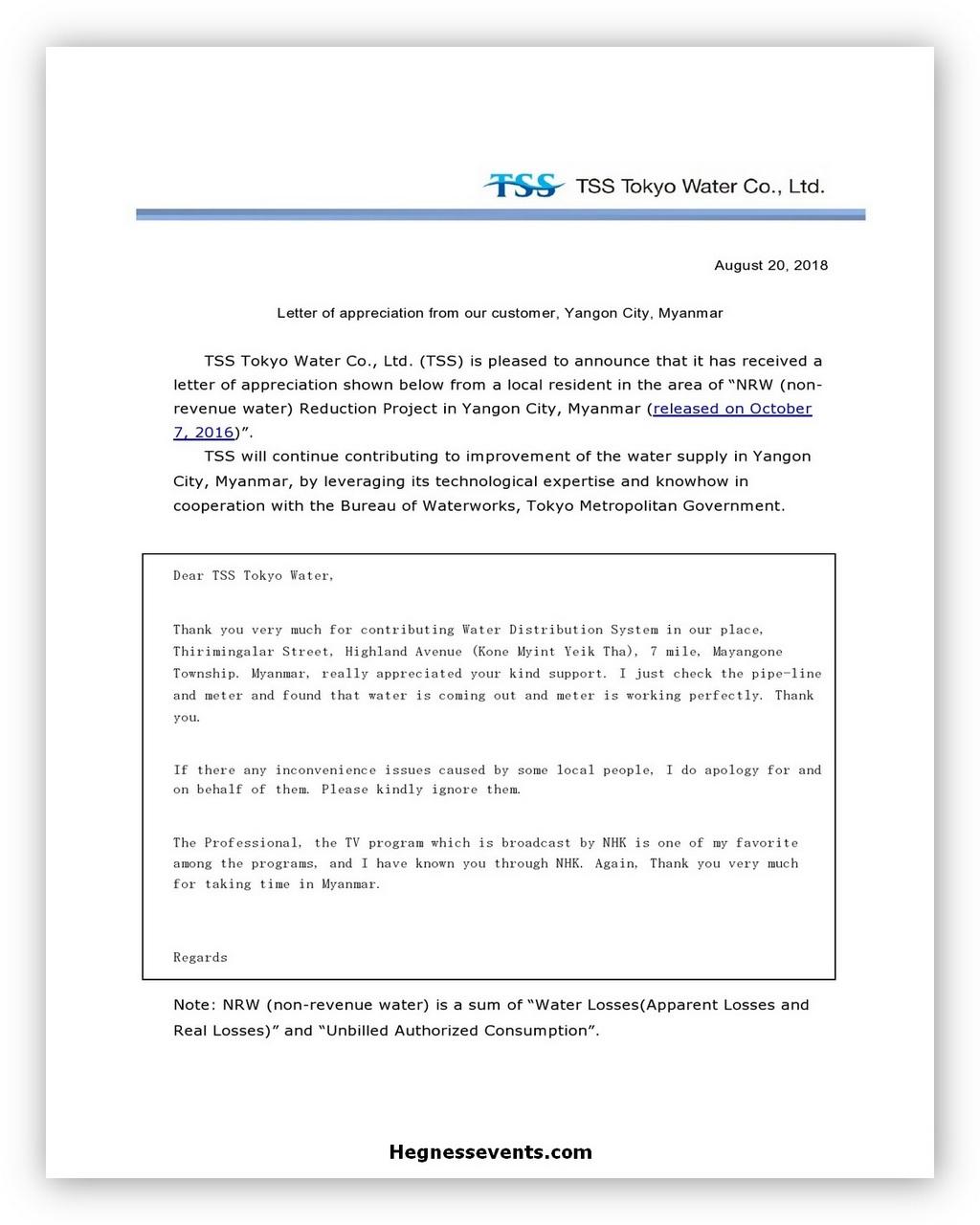Appreciation Letter Example 06